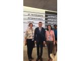 VIII Петербургский международный юридический форум