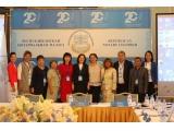20-летие нотариата Республики Казахстан