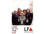 Председатель Республиканской нотариальной палаты приняла участие в работе VII Международного юридического форума